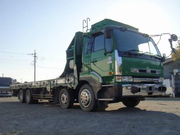 Nissan Diesel Truck >> Nissan Diesel Ud Cargo Truck Kc Cg53btx Jiko Trading