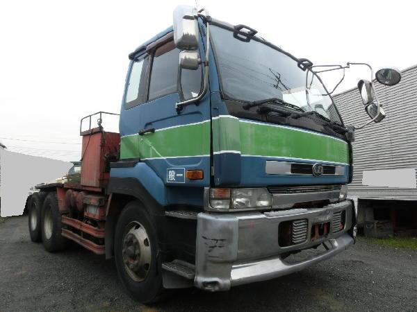 nissan diesel ud tractor head kc cw631ght jiko trading. Black Bedroom Furniture Sets. Home Design Ideas